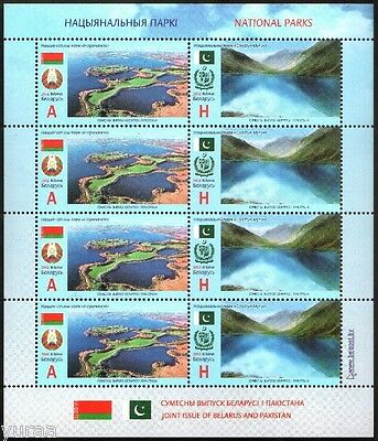 Belarus - 2016 - National Parks, sheet of 8v, ji Pakistan