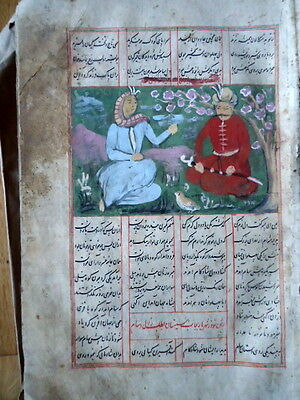 16th Century Persian Manuscript Leaf