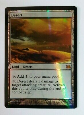 MTG From The Vault Realms Choose Your Foil Mythic Cards - M/NM
