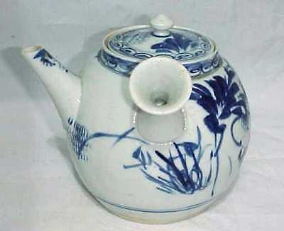 Oriental Blue & White Teapot With Strainer