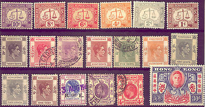 HONGKONG:  LOVELY SET of  GREAT OLD STAMPS:   NO  RESERVE