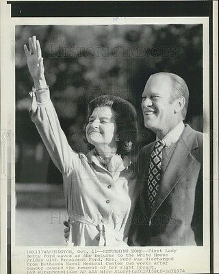 1974 Press Photo President and Mrs Gerald Ford