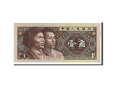 [#108892] China, 1 Jiao, 1980, KM #881a, UNC(65-70), XD79471473
