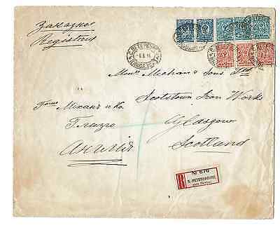 World Postal History-Russia Registered Railway Cover To Glasgow Ex-Nicholas Stn