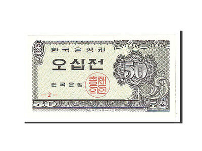 [#112980] South Korea, 50 Jeon, 1962, KM:29a, Undated, UNC(63)