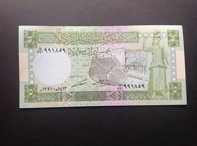 Uncirculated banknote from the Middle East.