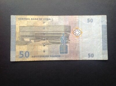 Banknote from the Middle East.