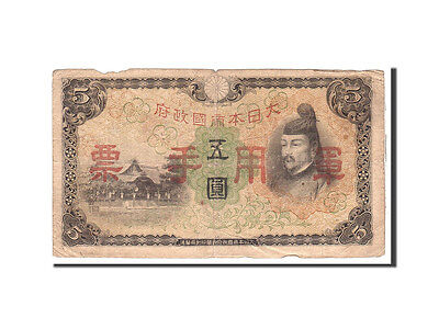 [#116306] Japan, 5 Yen, 1943, KM:50a, Undated, VF(20-25)