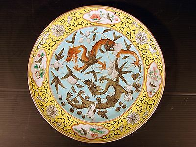 Perfect Chinese Porcelain Colored Charger 19th C. Dragons Guangxu Period