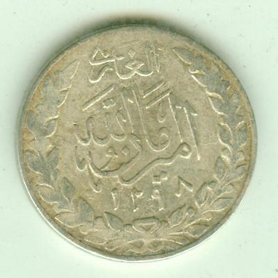 Afghanistan Silver 1919 Rupee-Lot A4