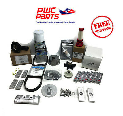 MERCURY VERADO L6 Quicksilver 300 Hour Maintenance Kit 250/275/300HP 8M0097859