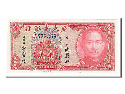 [#154857] China, 10 Cents, 1935, KM #S2436a, UNC(65-70), A572369