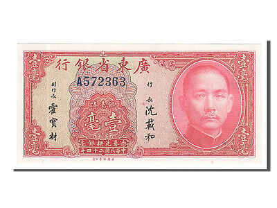 [#154859] China, 10 Cents, 1935, KM #S2436a, UNC(65-70), A572363
