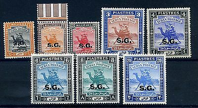 South Sudan 1936-46 officials selection to top values MNH