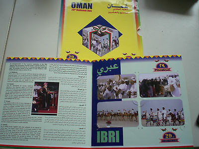 Folder OMAN serie 46OMNA/D. 29th National Day
