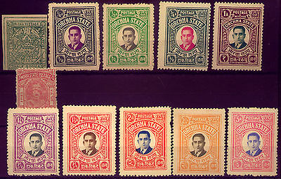 India :  Orchha  State  Old  Mint  Stamps   No Reserve
