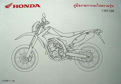 CRF250L M PARTS CATALOG 2012-16 NEW GENUINE HONDA REGISTERED DELIVERY by AIRMAIL