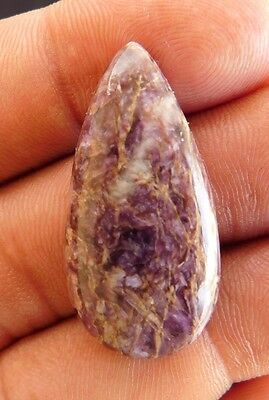 24.9Cts Wonderfull A+ 100% Natural Purple Charoite 33X16X6 mm  Loose Gemstone