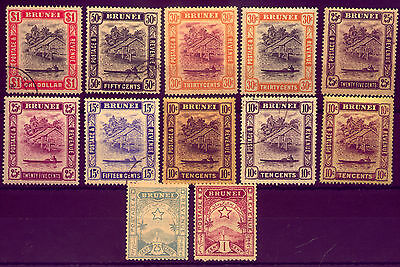 BRUNEI:  COLLECTION of   OLD   and VALUABLE  STAMPS   NO RESERVE
