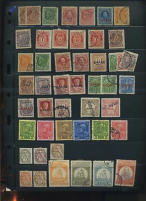Crete stamps inc french austrian etc Pos in. used collection