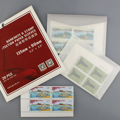 135mm*90mm Pro 20pcs Stamp Glassine Sleeve Banknote Protection Bag Collection