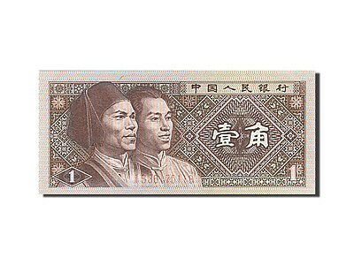 [#259193] China, 1 Jiao, 1980, KM #881a, UNC(63), IS 36170118