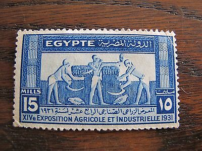 timbre ancien Egypte 1931 exposition agricole 15 mills