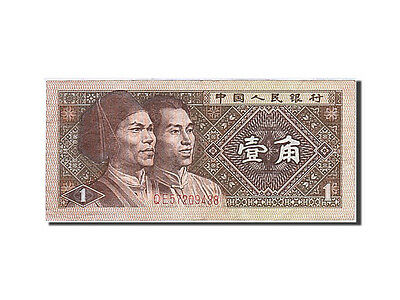 [#261053] China, 1 Jiao, 1980, 1980, KM:881a, EF(40-45)