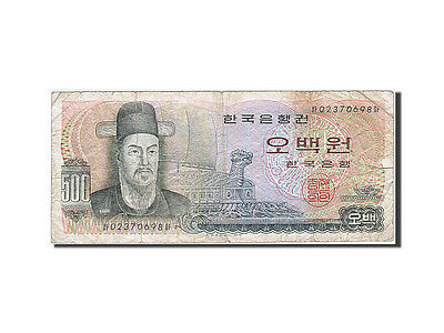 [#261251] South Korea, 500 Won, 1973-1979, Undated (1973), KM:43, VF(20-25)