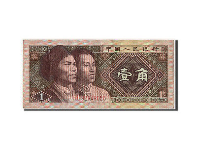 [#304660] China, 1 Jiao, 1980, KM #881a, EF(40-45), RL92949056