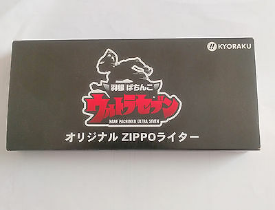 New Zippo Ultraman Limited Edition Super Rare Not for sale Promo Movie 2p set