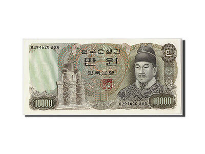 [#308171] South Korea, 10,000 Won, Undated (1979), KM:46, Undated, UNC(60-62)