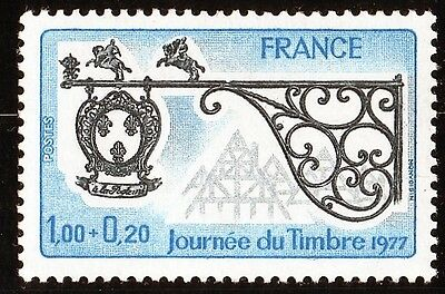 Timbre France Neuf N° 1927 ** Journee Du Timbre 1977
