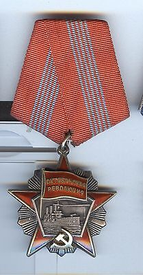 Order of the October Revolution of 95,340, the USSR