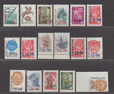 **Uzbekistan, SC# 15-29 MNH Complete Set, Imperf Noted Not Cat, CV $53.80+