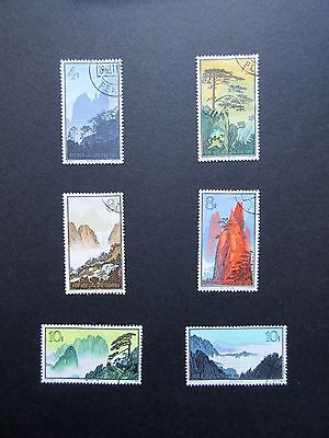 Six Chinese Landscape Stamps