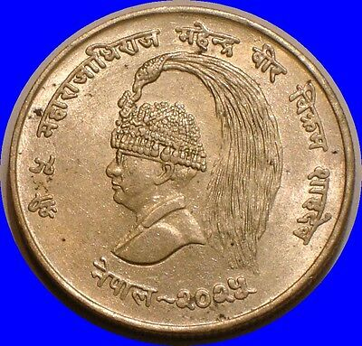 1968 SILVER 10 rupees of Nepal HIGHER GRADE FAO Issue