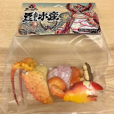 Master The Giant Claws Lobster Vinyl Toy Figure Mame Moyashi Brand New In Hand