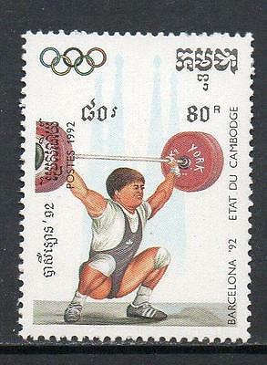 Cambodia MNH 1992 Olympic Games 80R
