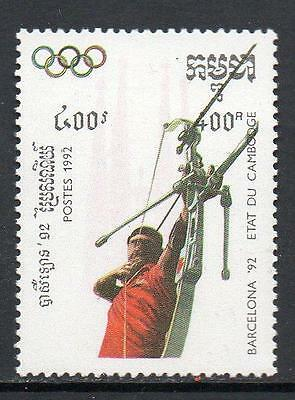 Cambodia MNH 1992 Olympic Games 400R