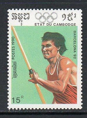 Cambodia MNH 1990 Olympic Games 15R