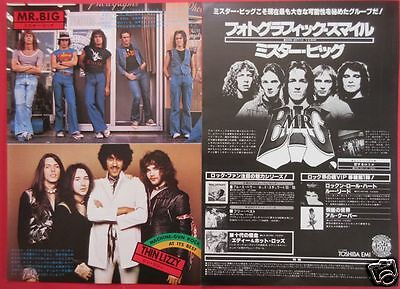 Thin Lizzy Phil Lynott Mr.big 1977 Clipping Japan Magazine Rs 5A 2Page