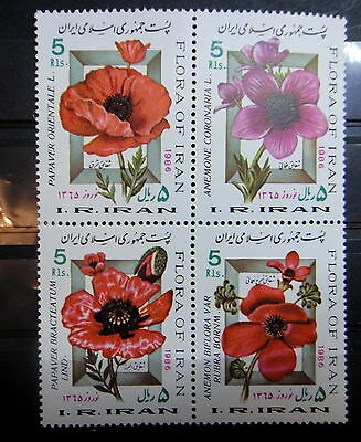 FLOWERS PERSIA - GOOD SET Stamps - MNH - VF - r3b872