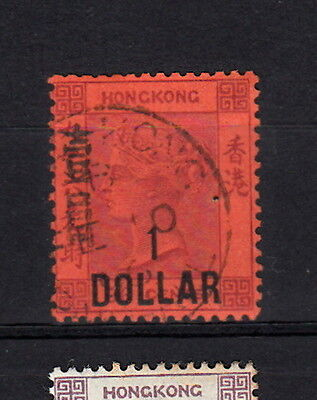 Hong Kong 1891 $1/96c red/purple fine used with PAID ALL