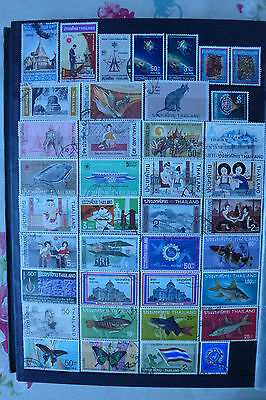 briefmarken lot thailand gestempelt