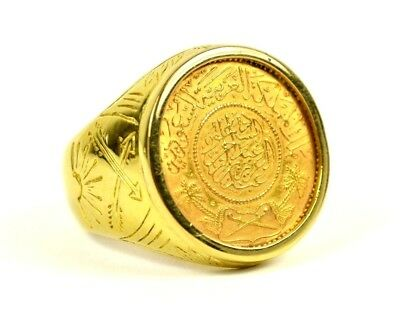 Saudi Arabia .917 Gold 1 Guinea Coin in 14k Yellow Gold Etched Ring Size 11.5