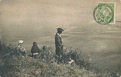 Fishing in river  - stamp on picture side . - Kobe cancel back 1908  -  EB 354