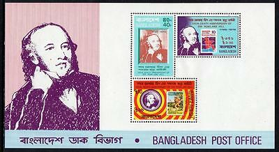 Bangladesh MNH 1979 The 100th Anniversary of the Death of Sir Rowland Hill M/S