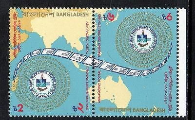 Bangladesh MNH 1990 The 20th Anniversary of Asia-Pacific Postal Training Centre
