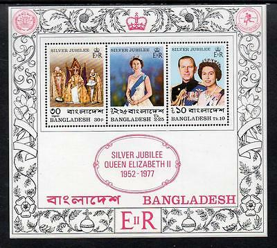 Bangladesh MNH 1977 The 25th Anniversary of the Regency of Queen Elizabeth II